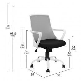 Офисен стол DG1053  с метална база
