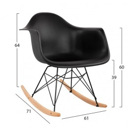 Кресло люлеещо се HM0035